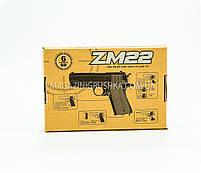 Игрушечный пистолет ZM22 с пульками . Детское оружие с металлическим корпусом с дальностью стельбы 15-20м, фото 2