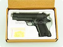 Игрушечный пистолет ZM22 с пульками . Детское оружие с металлическим корпусом с дальностью стельбы 15-20м, фото 3