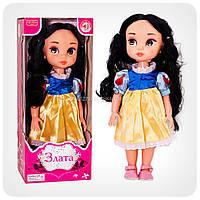 Интерактивная кукла «Злата» (героиня м/ф «Белоснежка»), фото 1