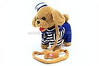 Интерактивная мягкая игрушка «Собачка с поводком» коричневая 555-118, фото 1