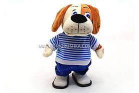 Интерактивная мягкая игрушка «Собачка» Синий DD1