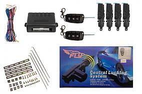 Блок управления ЦЗ с пультами+актуаторы FLY-288 (MD-0567)