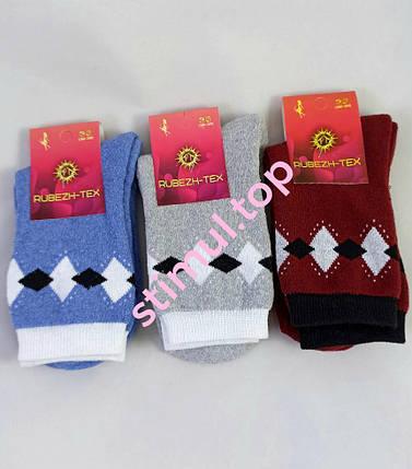 Носки махровые женские 25 р-р (38-40) ➜ арт. 2М115 ➜ Махрові жіночі шкарпетки ➜ Носки джинс оптом Рубежное, фото 2