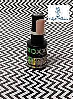 Oxxi Cover Base №2 10ml База камуфлирующая гель полиш