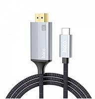 Переходник Type-C на HDMI Hoco UA13 кабель 1,8 метра черный