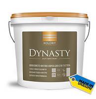 Латексна фарба колорит Династія (Dynasty) 9літрів
