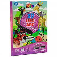 Книга для развития ребенка «Энциклопедия в дополненной реальности «Живая Азбука Live ABC» 3D
