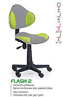 Компьютерное кресло FLASH 2