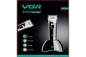 Машинка для стрижки VGR V-002 LED дисплей (MD-2219)