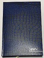 Ежедневник не датированный А5, 168 листов,в клетку WB-5764