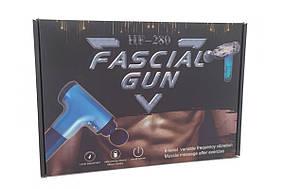 Массажёр Fascial Gun HF-280 (W-08) (MD-1325)