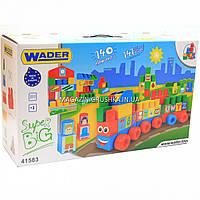 Конструктор Wader Baby Blocks Супер большой 70 элементов (41582)