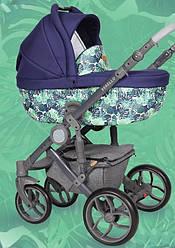 Коляска BABY MARC BEBELLO 2 в 1