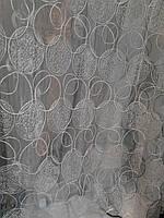 Тюль из органзы 0-143, фото 1