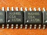MAX485 CSA ESA SOP8 - RS-485 / RS-422 трансивер, фото 2