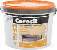 CERESIT IN 52 SUPER внутрішня матова латексна фарба 15кг