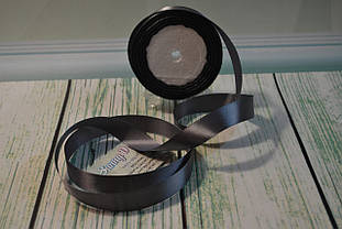 Стрічка атласна, 20мм (22метра), колір - темно сірий