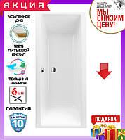 Прямоугольная акриловая ванна 150x75 см Excellent Pryzmat WAEX.PRY15WH