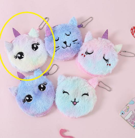 Кошелек для девочки радужный Котик