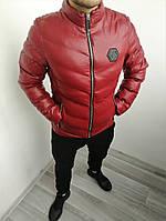 Мужские Куртки Philipp Plein Зимние Турецкие Куртка Мужская Красная Куртка Осіння Чоловіча