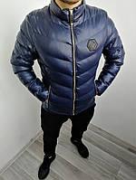 Новые Мужские Куртки Philipp Plein Зимние Турецкие Куртка Мужская Темно-Синяя Филипп Пляйн