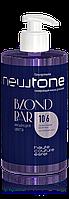 Тонирующая маска NEWTONE 10/6 Светлый блондин фиолетовый, 435 мл