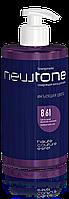 Тонирующая маска NEWTONE 8/61 Ссветло-русый фиолетово-пепельный, 435 мл