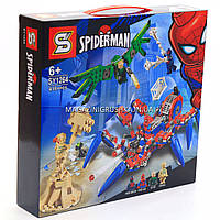 Конструктор «Спайдермен» Super Heroes Marvel Comics Человек-Паук Против Скорпиона, 418 дет (SY1264), фото 1