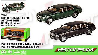 """Машина металева 7694 (12шт/2) """"АВТОПРОМ"""" 1:24 Bentley, 2 види, батар, світ, звук, двері відкр., в кор. 28,5*14"""