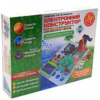 Конструктор электронный Znatok «Знаток» Альтернативная энергия (50 проектов) (REW-K70690), фото 1