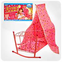 Кроватка-качалка для кукол с балдахином (металлическая)
