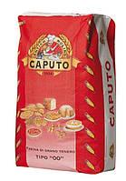 Мука для пиццы Caputo типа 00 мешок 25 кг