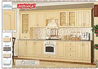 """""""Мебель сервис""""  кухня Гранд 2,0 м (без ст.), фото 1"""