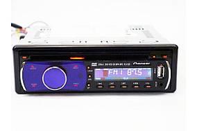 Автомагнитола 1DIN DVD-5250 (MD-0470)