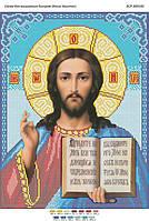 """Схема для вишивки бісером ікони """"Ісус Христос"""""""