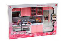 Кухня детская для кукол «Маленькая хозяйка» 26211P/R, фото 1