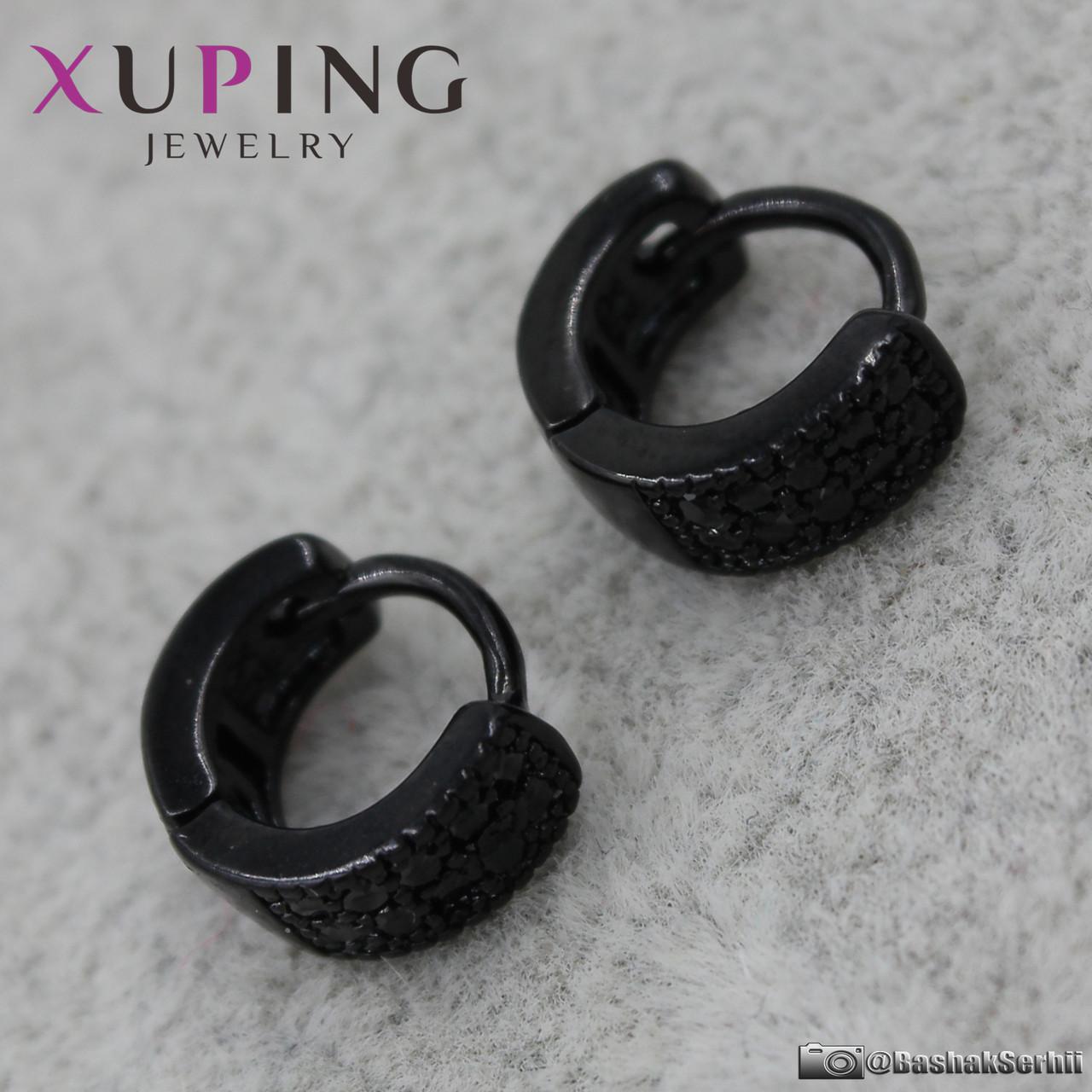 Серьги женские Xuping Jewelry - 1111416065
