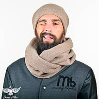 Зимний однотонный набор 90% шерсти: шарф-снуд+шапка. unisex, фото 1