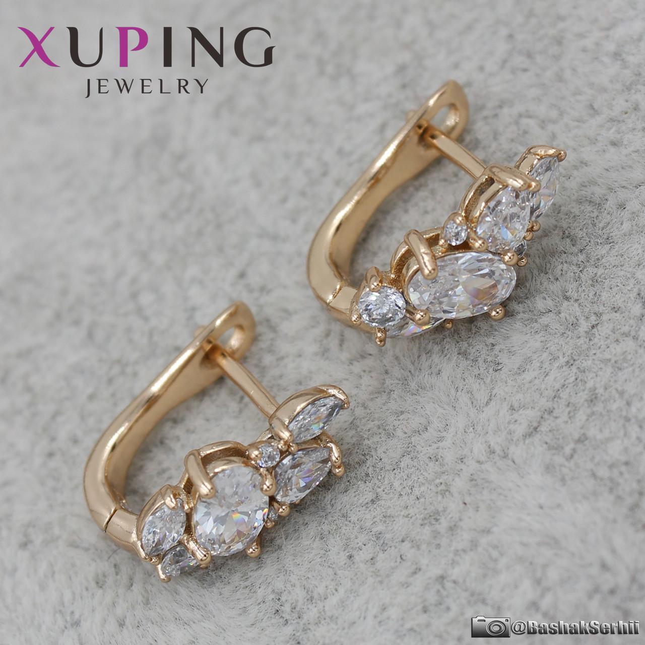 Серьги женские Xuping Jewelry (позолота) - 1111418458