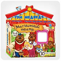 Магнитный театр «Три медведя»