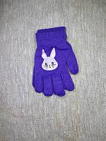 Перчатки детские с начесом с кроликом зайкой на 3-5 лет