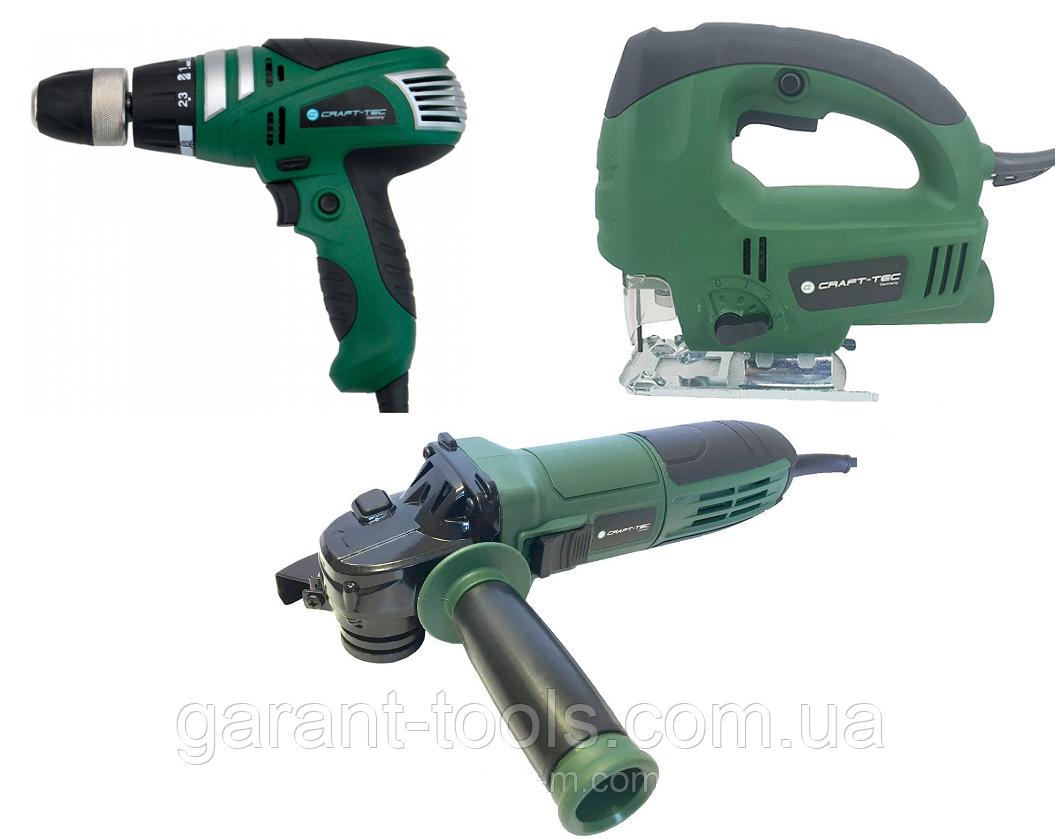 Набір електроінструменту Craft-tec 3в1: Болгарка,Мережевий шуруповерт, Лобзик.