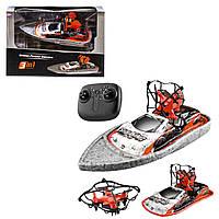 """Игрушка на радиоуправлении 3 в 1 """"Катер-Машинка-Квадрокоптер"""" (оранжевая) DONGHUANG"""
