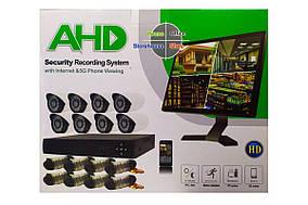 Набор видеонаблюдения (8 камер) (MD-0831)