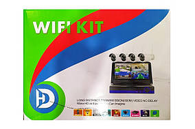 Набор видеонаблюдения (монитор + 4 камеры WiFi) (MD-0833)