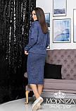 "Женский теплый костюм двойка из ангоры ""Palladium""| Норма, фото 7"