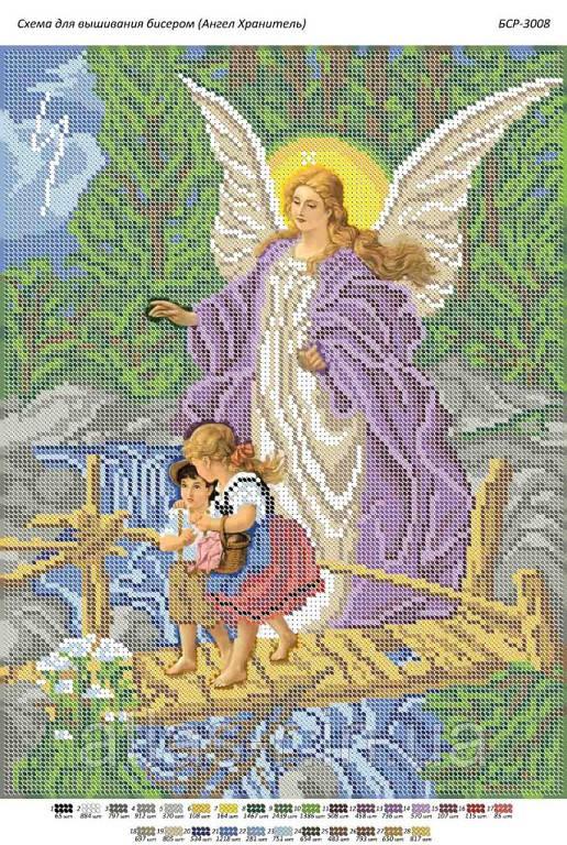 """Схема для вышивки бисером иконы """"Ангел Хранитель"""""""