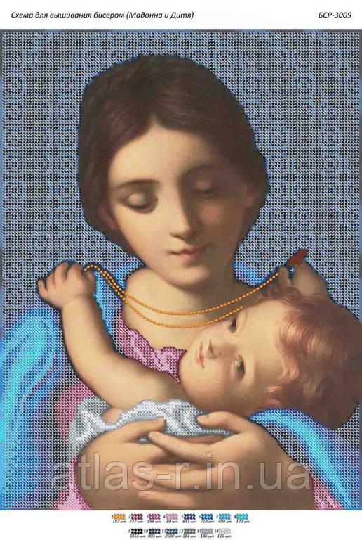 """Схема для вышивки бисером иконы """"Мадонна и дитя"""""""