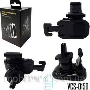 Держатель для телефона в авто VCS - 0150 черный
