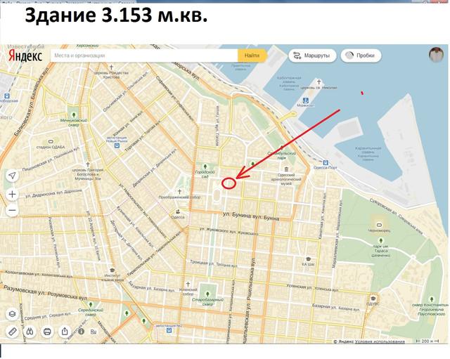 Агентство недвижимости Капитал продажа зданий в Одессе